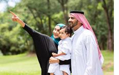 сайт знакомств с мусульманами мужсчинами