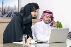 Finding muslim partner in internet